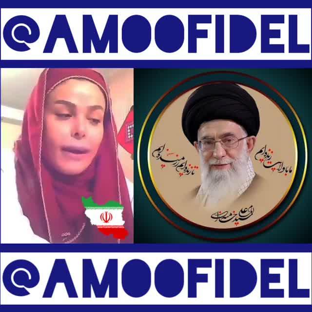 شعر فوق العاده دیگر از این خانم در مورد ایران