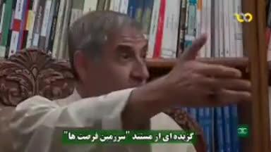 کشوری که مردمش کالای ایرانی را دوست دارند