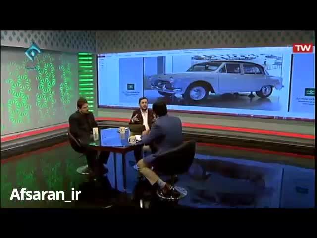 تفاوت شرکت تویوتا با سایپا و ایران خودرو