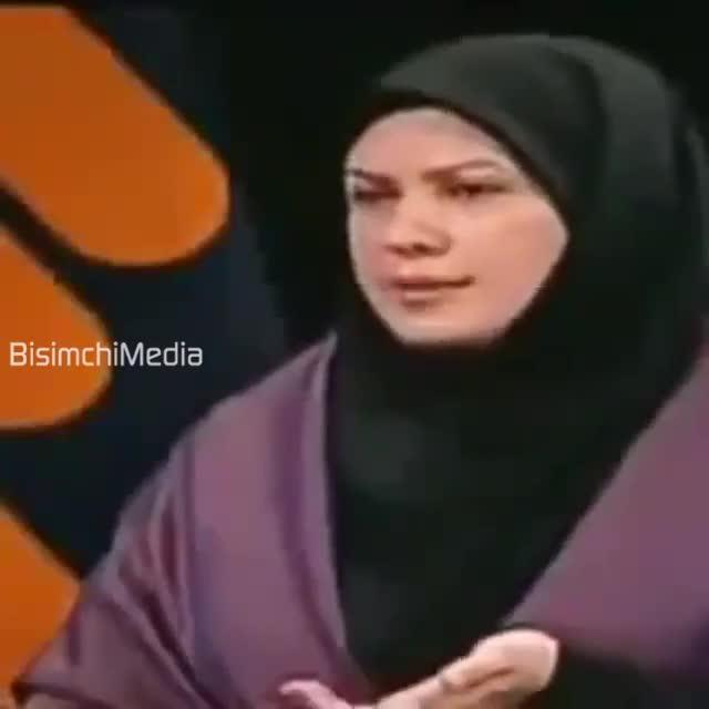 بازیگر زن سینما: افتخار میکنم رهبرم از نسل حضرت زهرا (سلام الله علیها) است