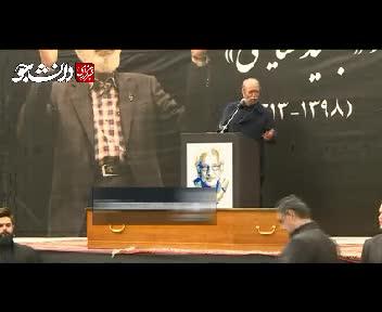 فیلم/ اشکهای علی نصیریان در مراسم تشییع مرحوم جمشید مشایخی