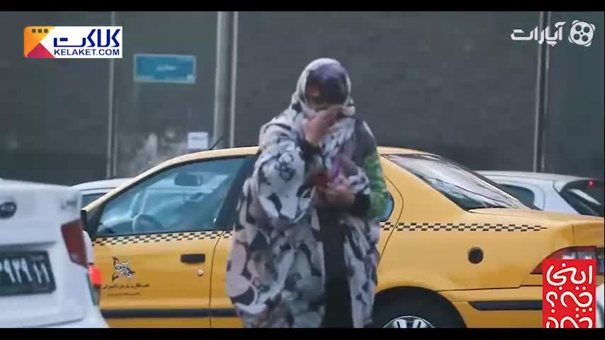 درآمد باورنکردنی خانم مجری از تکدی گری