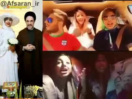 خطبه عقد دختر مهدی رادپور مالک هلدینگ نفتی و میلیاردر مسئول در دولت روحانی توسط خاتمی!