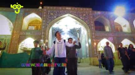 نماهنگ بسیار زیبا و شاد تبسم خورشید-1 با صدای آقای متین رجبی