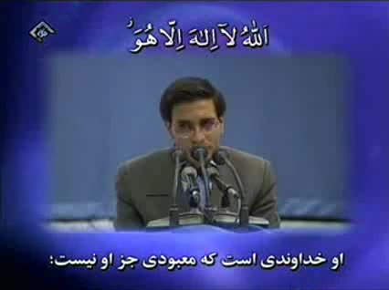 تلاوت سوره طه / حامد شاکر نژاد