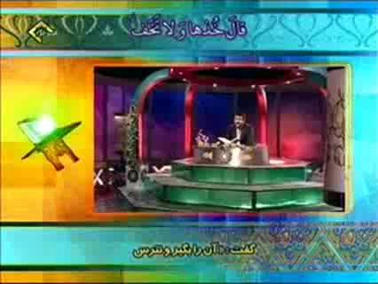 تلاوت سوره ی طه / محمد حسین سعیدیان