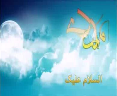 مناجات با امام زمان(عج) / استاد پناهیان