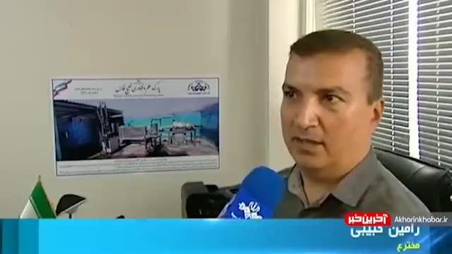 اختراع بی نظیر ایرانی؛ 5 سال در انتظار مجوز!