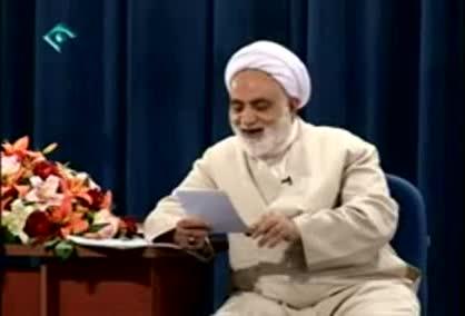 درسهایی از قرآن ورزش و تربیت بدنی در اسلام
