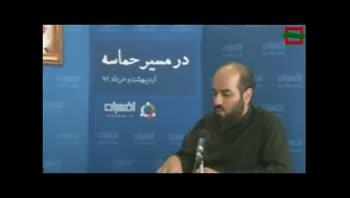 المپیک آدم کشی در سوریه