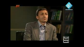 ماجرای جلسه جنجالی دولت احمدینژاد