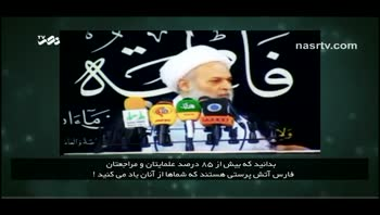 امام جمعه بغداد: سلیمانی افتخاری برای جهان تشیع است