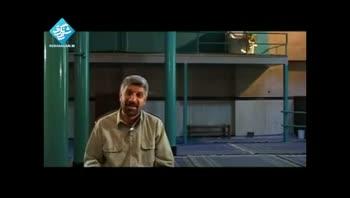 مستند شهید علم الهدی