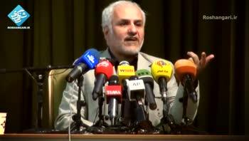 سخنرانی دکتر عباسی در همایش بزرگ مرگ بر آمریکا - بخش دوم