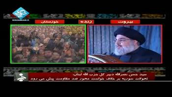 سخنان مهم سید حسن نصرالله درباره برنامه هسته ایران