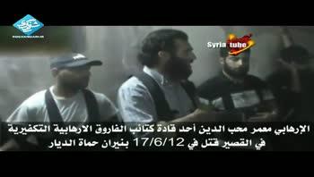 کشته شدن دوقلاده از تروریست های سوری