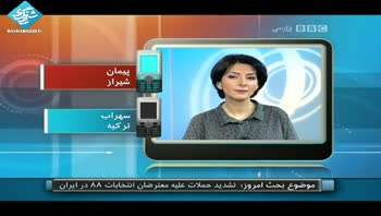 آزادی بیان به سبک بی بی سی فارسی!!!