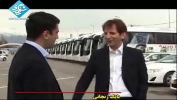 گزارش صداوسیما از اقدامات چند سال اخیر بابک زنجانی