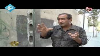 فیلمی از جواد شریفی راد (یکی از کشته شدگان معراجی ها)