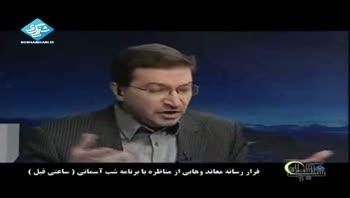 فرار رسانه معاند وهابی از مناظره با برنامه شب آسمانی