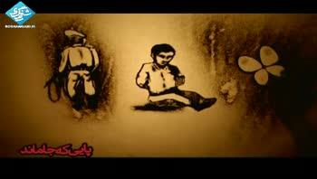 مرگ بر صدام ضد اسلام