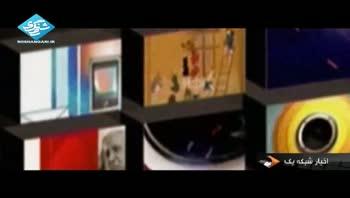 گاف های عجیب BBC فارسی و صدای آمریکا !