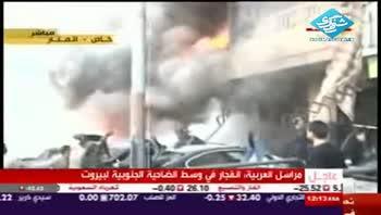خبر فوری/انفجار دوباره در ضاحیه لبنان