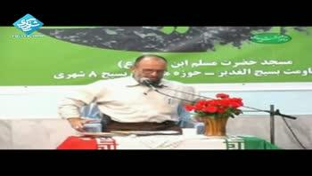 حاج سعید قاسمی | نئو صهیونیسم وطنی