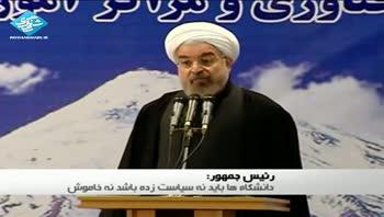 روحانی : منتقدان ژنو عده ای بیسواد هستند!