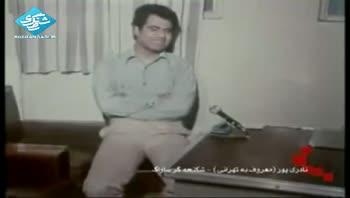 اعترافات تهرانی شکنجه گر معروف ساواک