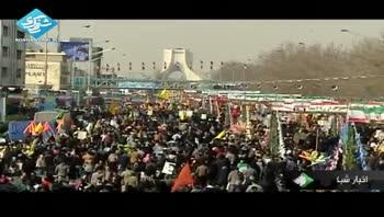 بیانیه پایانی راهپیمایی یوم الله 22بهمن سال1392