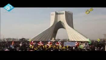 روایتی متفاوت از جشن بزرگ ملت ایران