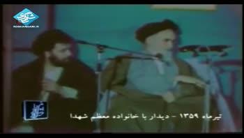 سخنان کوبندهء امام پس از پیروزی انقلاب