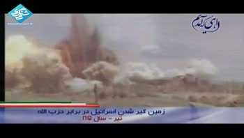راهی که آمدیم - جنگ نظامی غیرمستقیم ایران و رژیم صهیونیستی