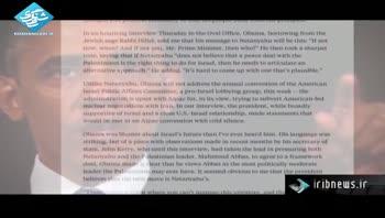 مصاحبه اوباما با بلومبرگ و گزینه تکراری روی میز!