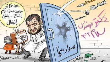 طنز سیاسی دکتر سلام - قسمت 32(کیفیت بالا)