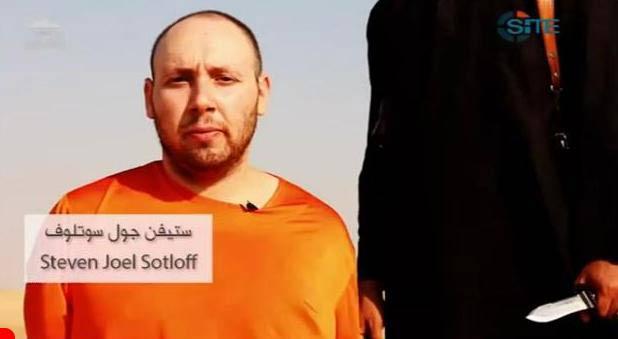 فیلم سر بریدن دومین خبرنگار آمریکایی توسط داعش (18+)