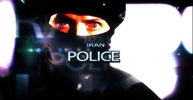 Image result for نیروی انتظامی ایران