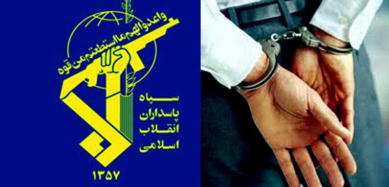 دستگیری یکی از بزرگترین مفسدان اقتصادی توسط سازمان اطلاعات سپاه