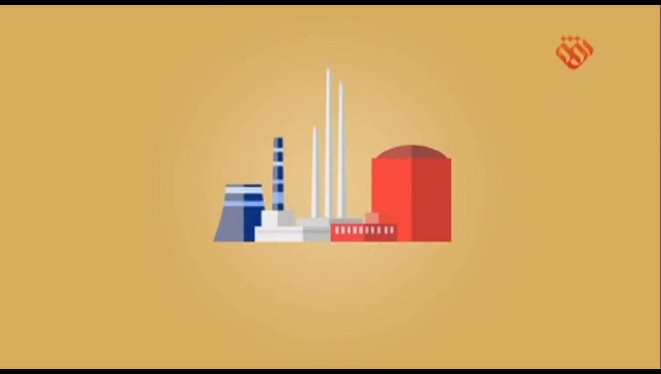 تکمیل چرخه فناوری هسته ای و کاربرد آن