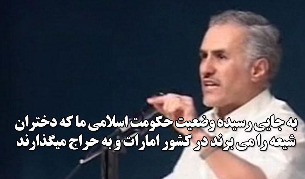 سخنرانی 11 سال پیش دکتر عباسی و یک هشدار بزرگ