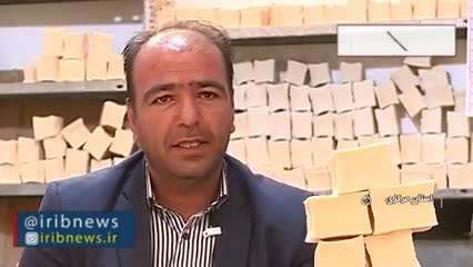 صابون ارگانیک آشتیان ثبت ملی می شود
