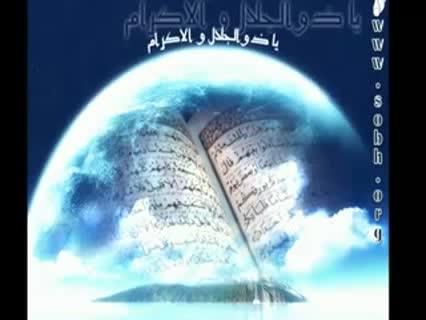 لحظه ظهور / کلیپی به مناسبت ولادت امام زمان(عج)