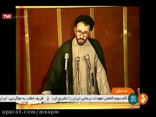 محمد خاتمی در مورد امریکا چه می گفت
