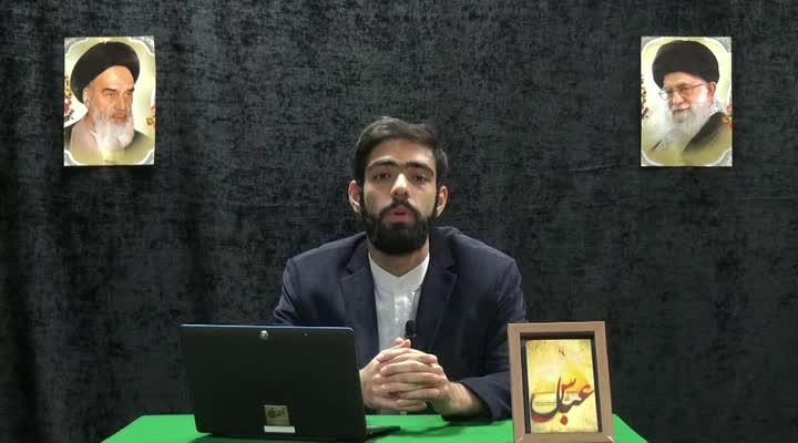 امیر حسین میرزایی- شیوه های امر به معروف (توبیخ و تنبیه)