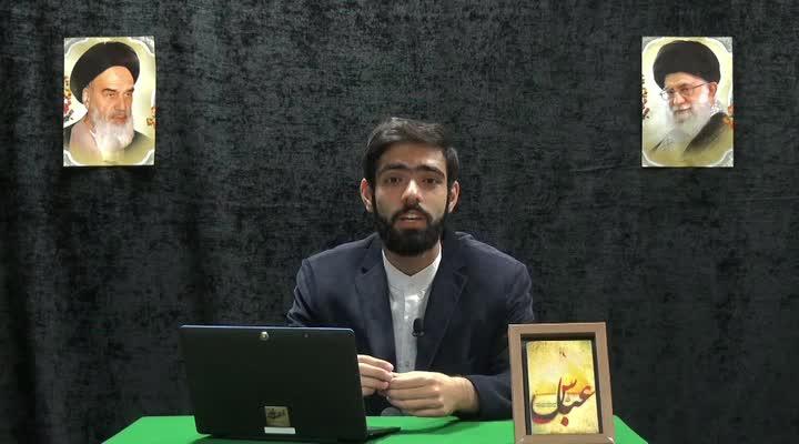 امیر حسین میرزایی- شیوه های امر به معروف (غیرتی)