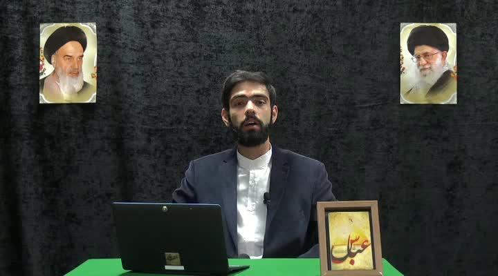 امیر حسین میرزایی- شیوه های امر به معروف (بیان آیات و روایات)
