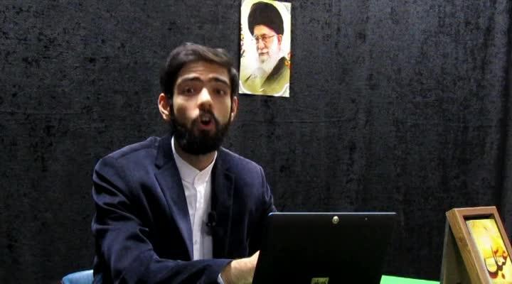 امیر حسین میرزایی- شیوه های امر به معروف (درس عبرت)