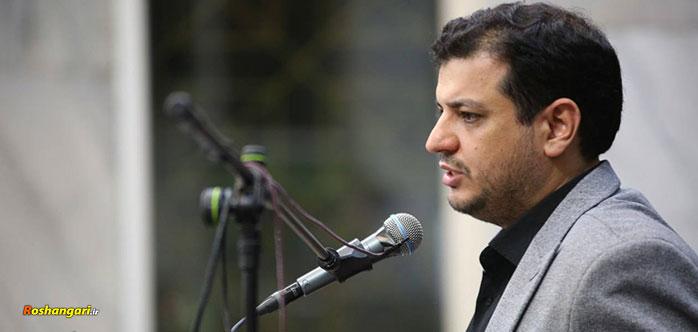 رائفی پور | فراماسون ها دوباره در ایران فعال شدند!
