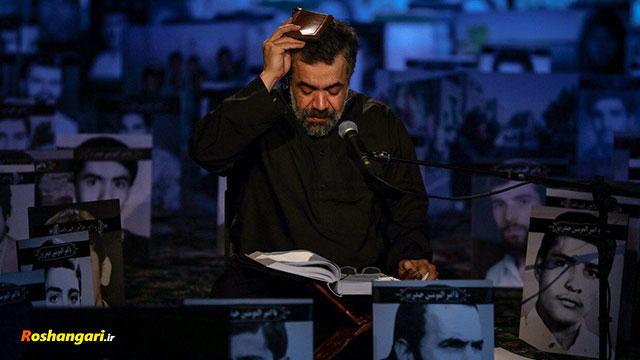 حاج محمود کریمی | سلام ای جواب سلام خدا